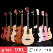 Andrew, 38 inch guitar, folk guitar, guitar, beginner, beginner, guitar, student, male and female musical instruments