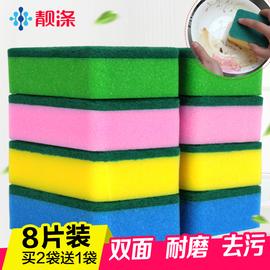 靓涤厨房抹布刷锅海绵擦百洁布不易沾油彩色去污清洁洗碗布洗碗刷