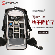 NewDawn806 professional SLR Camera Bag Backpack backpack Canon Nikon large capacity anti-theft Backpack