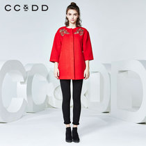 CCDD female Korean winter fashion-profile furry sweet embroidery coat
