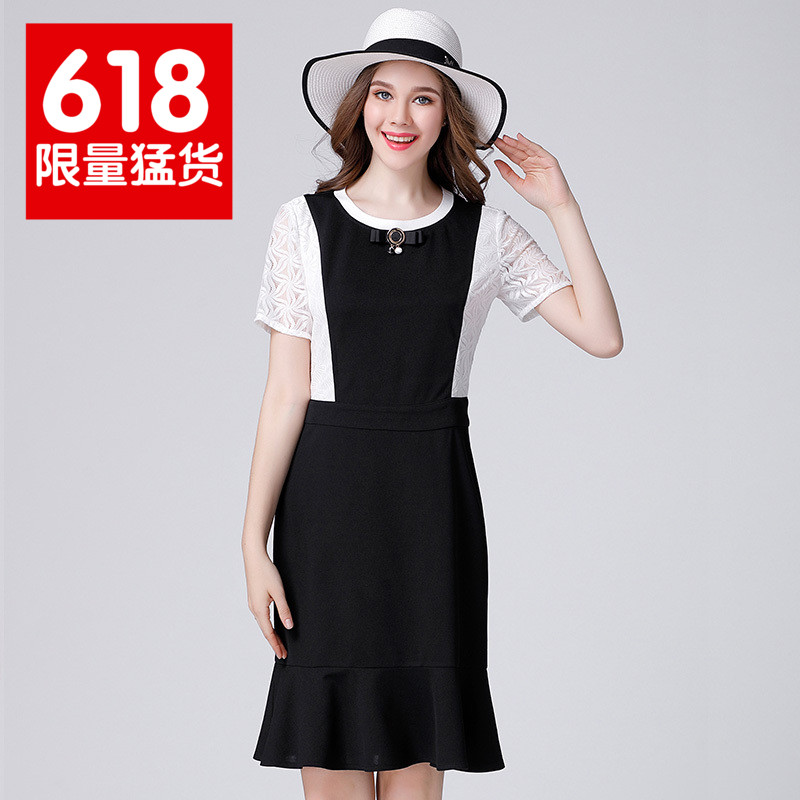 2017 summer new extra fertilizer increased women's fat mm Korean OL thin fishtail skirt dress off two