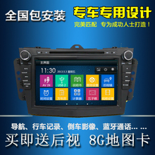 Wuling journey GPS vehicle DVD navigation integrated machine refitted dedicated car navigation capacitance screen
