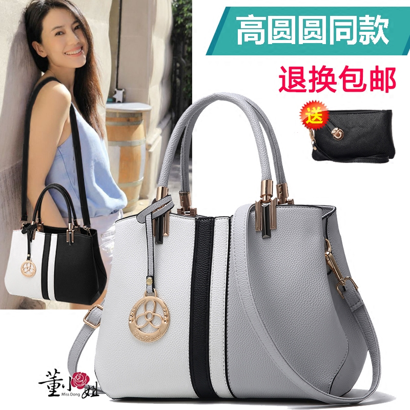Every day special offer female bag fashion personality bag lady bag simple all-match soft Shoulder Messenger Bag