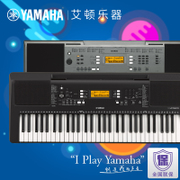 YAMAHA PSR-E363 beginner strength 61 key adult children piano E353 upgrade