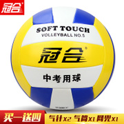 Crown genuine 5 inflatable soft Junior College Students Volleyball