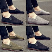 Small shoe pedal Doug social male shoe all-match black casual old Beijing shoes shoes slip-on.