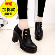 A new spring high heels female coarse with round waterproof shoes shoes and cotton shoes and shoes all-match Zichao
