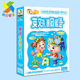 Early Childhood English Language Learning CD - ROM English courtesy greeting 3DVD disc bilingual