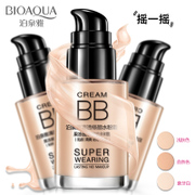 Bo Ya Quan BB Cream Moisturizing Liquid Foundation Concealer strong nude make-up brighten skin non CC Korean whitening cushion