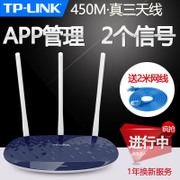 TP-LINK wireless router WiFi through the wall of the king TPLINK smart home high-speed fiber optic WR886N
