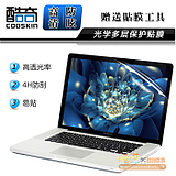 Cooskin notebook display with anti-reflective screen protection film 14 inch 12.5 15.6 13.3 eye