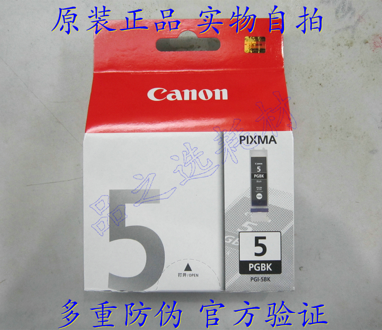 Original Canon 5, 8 cartridge set 8Y 8M 8BK 5BK IP3500 5300 MP700 850