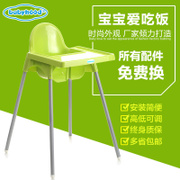 Small children eat baby child dining chair backrest multifunctional baby chair backrest chair for children
