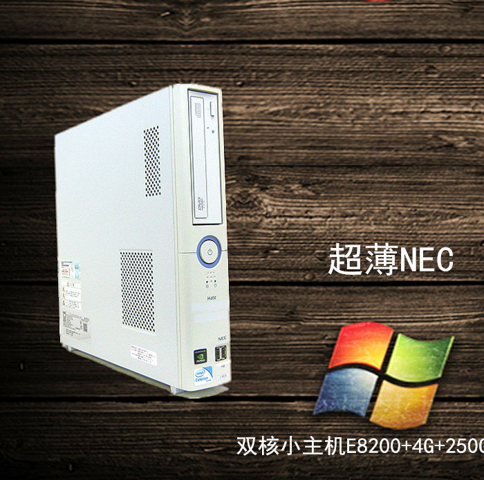New arrival, low price promotion, ultra-thin NEC dual core HD small host, e82004g250gb high-end home
