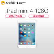 Apple/ Tablet Apple iPad mini4 7,9 pollici 128G versione Wi - Fi