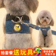 Dog supplies vest traction rope rope Teddy dog puppy pet dog rope chain medium small dogs