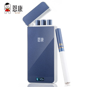 Electronic cigarette smoke enkang genuine smoking is suit for electronic steam smoking cessation products