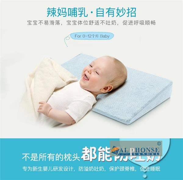 Anti spitting baby pillow pillow Yinai anti choking anti premature newborn slope inclined slope mattress pad Yang milk
