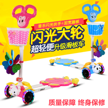 Children's four-wheeled scooter Flash frog scooter Four-wheel swing car Scissor kid twist car