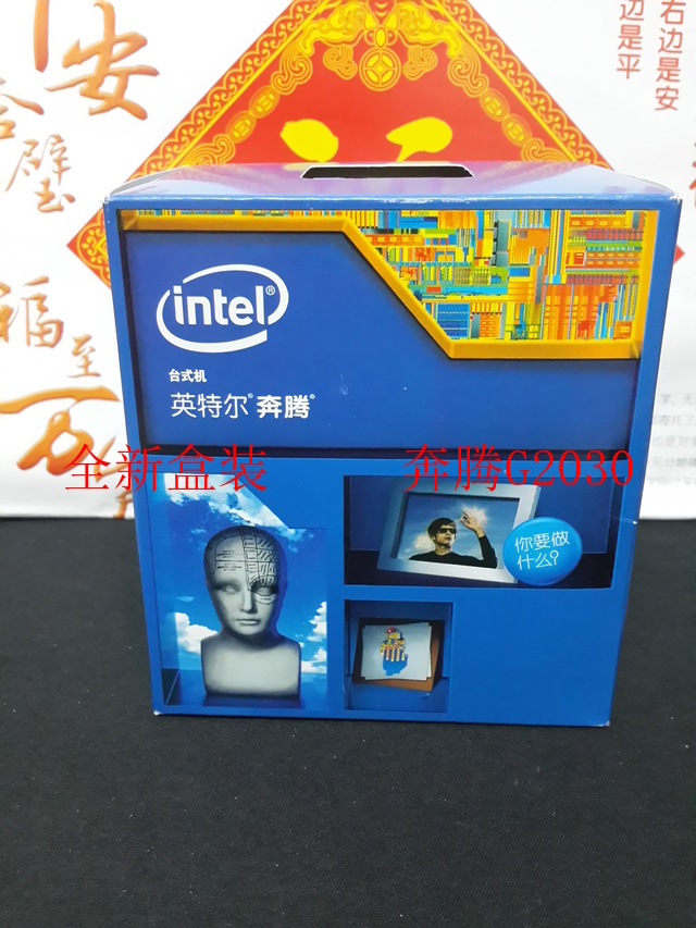 Intel G2030 dual-core CPU 1155/3.0GHz//3M Boxed Ultra G2020 G2010