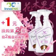 Pet disinfectant liquid dog deodorant perfume disinfection water sterilization cat urine urine odor