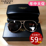 Every day special polarized sunglasses, male drivers, glasses driving glasses, men's high-definition eyes, toad ink