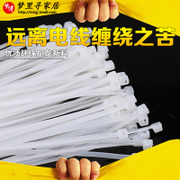 Direct 4*200mm fixed plastic nylon strap with self locking white tie wire with 400 wire harness tie