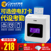 9600 card attendance punch paper cassette clock punch attendance machine Comet work attendance machine