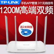 TP-LINK high speed wireless router tplink 5g fiber WiFi household wall wall Wang WDR5620