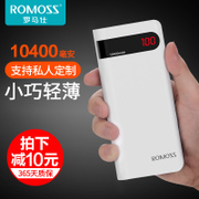 Rome charging treasure 10000 Ma large capacity mobile power, small portable apple, Android mobile phone universal