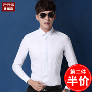 White shirt men's long sleeved dress business professional self-cultivation formal Korean solid color best man