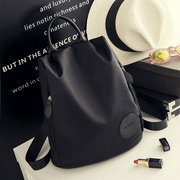Nylon Shoulder Bag Handbag simple all-match Korean tide Oxford fold cloth leisure travel backpack 2017 NEW