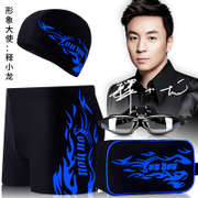 The man you swim pants + cap boxer spa swimming goggles are loose code equipment five suit
