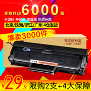 Zhongcheng Samsung D101S toner cartridge SCX-3401 ML2161 2165340534002160