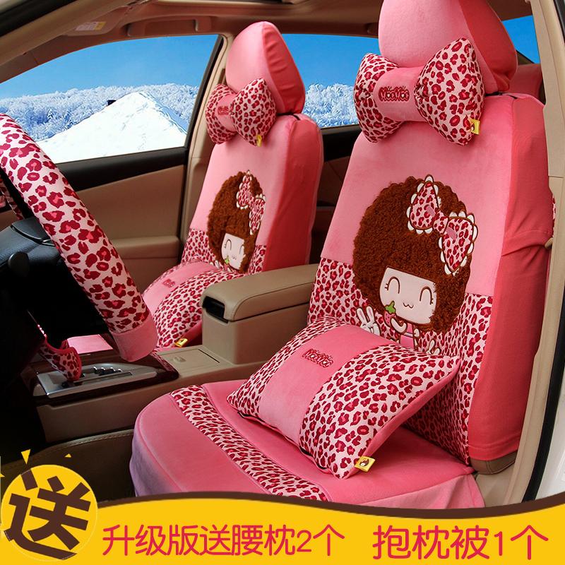 摩丝娃娃春夏新款卡通汽车女士全包围座套椅套福克斯polo四季通用