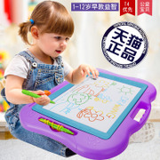 Children's drawing board, magnetic writing board, baby baby toys, 1-3 year old 2 children color super large graffiti board