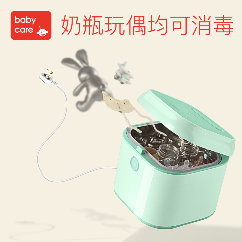 BabyCare multifunctional ultraviolet bottle sterilizer, belt drying baby bottle, stainless steel sterilizer cabinet