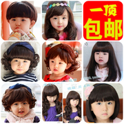 Children child female baby girl wig wig styling hair girl short hair Princess Baby wig cap