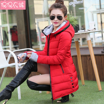 2016 winter new coat cotton slim long female coat long hooded jacket padded plus size womens clothing