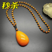 Imitation wax pendant long to ward off bad luck in sweater chain necklace restoring ancient ways ms male clothes hang act the role of deserve to act the role of contracted and the atmosphere
