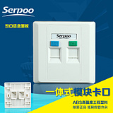 Serpoo rj45 network information two-button panel 86 two-panel panel network module dual-port panel