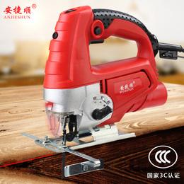 安捷顺电动曲线锯DIY切割机木工电锯家用拉花锯多功能锯木工工具