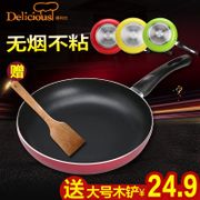 An enrichment non stick pan pan without oil fume steak frying pan small wok cooker pot with general Fried Eggs