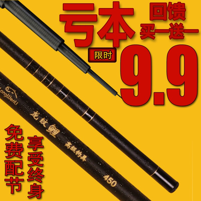 A fishing rod fishing stream set short special offer 9.9 yuan shipping a fishing tackle supplies