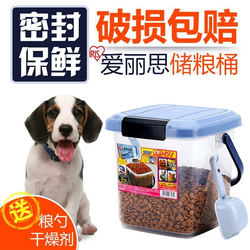 IRIS IRIS Dog Food Bucket Sealed Barrels Barrels Barrels Sealed Dry Pet Cat  Food Grain Storage