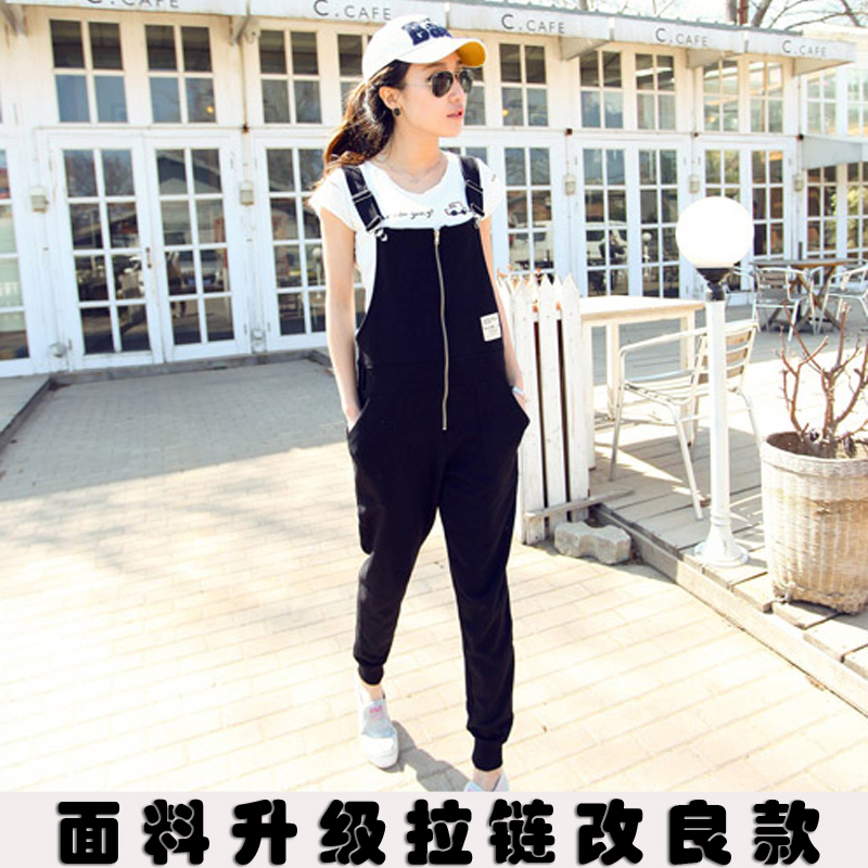 Pregnant women overall new winter 2015 han edition fashion new big yards maternity clothes fall pregnant women pants pants