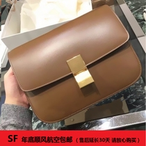 2016 tide vintage mirror leather package about the tofu package box leather womens diagonal flight attendant baodan shoulder bags