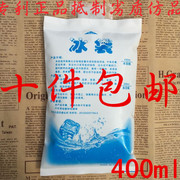 Water injection ice bag 400ml food medicine seafood cold preservation cold compress picnic bag ice bag bag