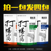 Black bottom nest granule bait carp bait carp fishing small medicine Wo grass carp herring rice wine