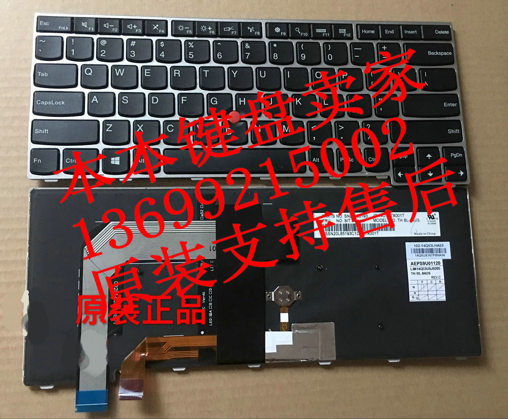 IBM 联想THINKPAD New S2 T460P T470P T460S T470 T460 背光键盘